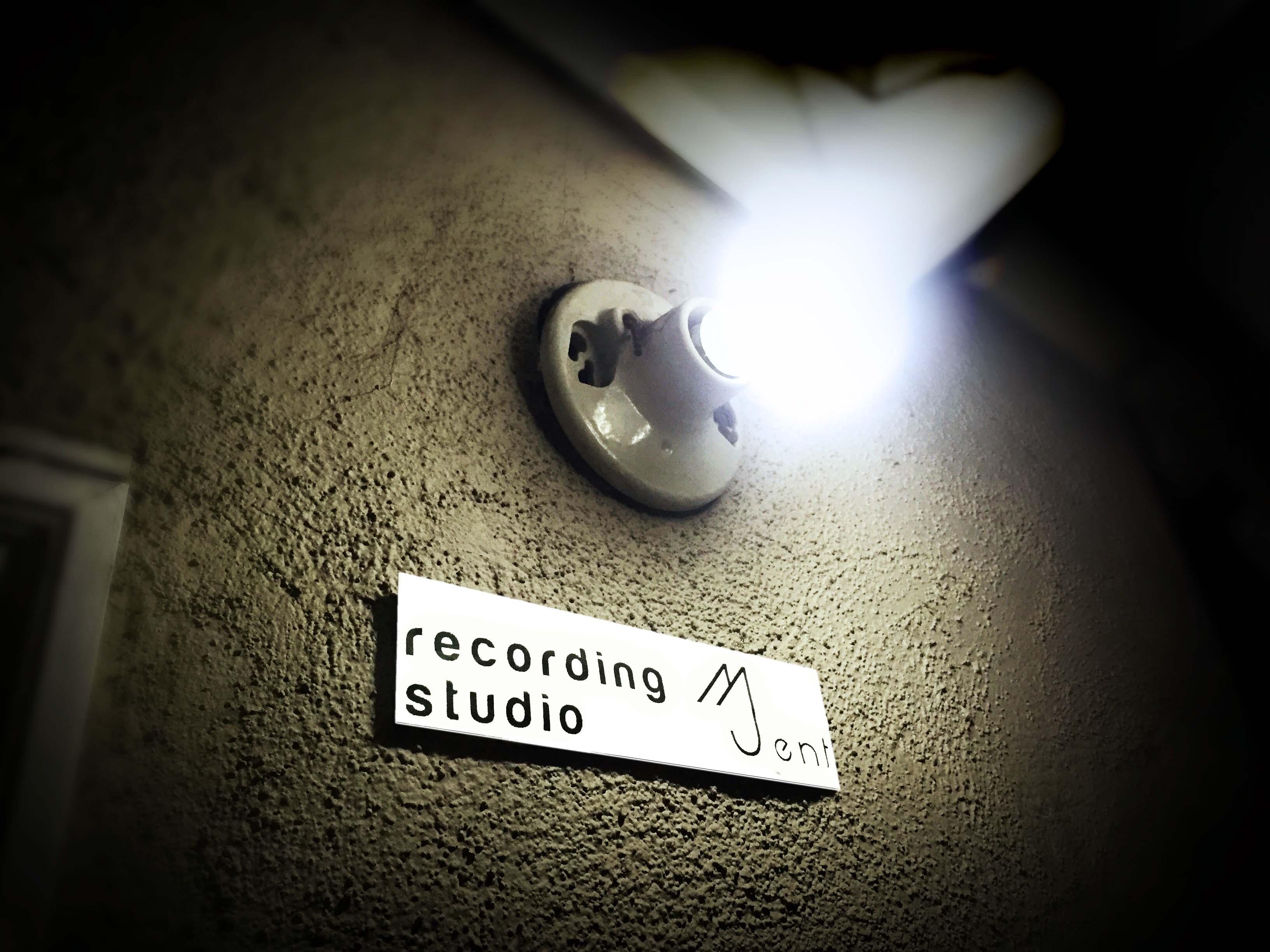 recording-studio-mjent-entry